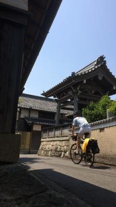 Pre-tour: Omihachiman