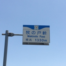IMG_0515