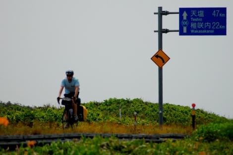 prefectural road 106-4